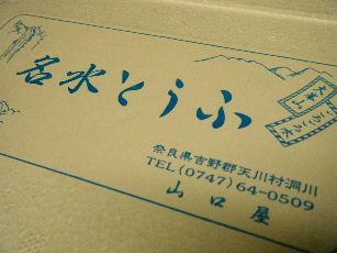 DSCF8146.JPG